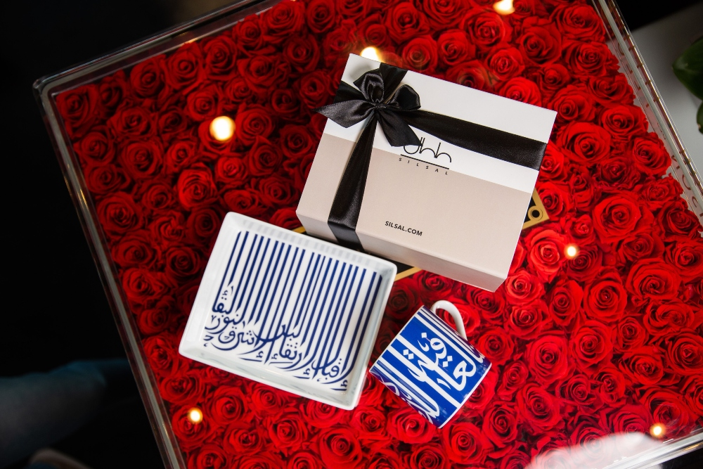 In Celebration Of Emirati Women S Day Please Enjoy These Last Minute Gift Ideas In The Emirates News Out About You You You Cosmopolitan Middle East