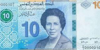 Tunisia honours the country's first female doctor in new banknote