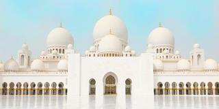 Dates announced for Eid Al Adha 2020