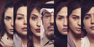 Netflix's first Saudi thriller series is launching next month