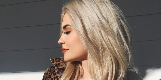 Kylie Jenner Gives Fans a Sneak Peek at Her New Pumpkin Lip Kit