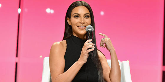 Kim Kardashian Is Officially On Her Way To Dubai!