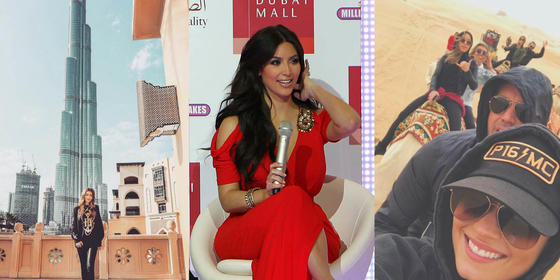 Amazing Pictures Of Celebrities In The UAE