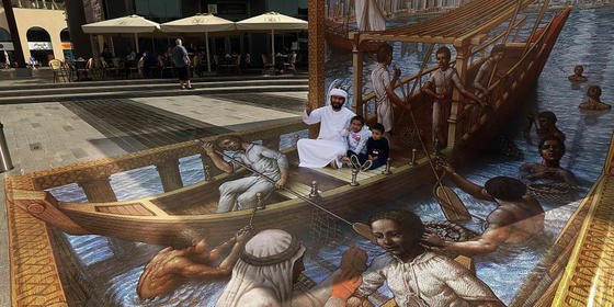 You Don't Need Weird Glasses To Check Out Spectacular 3D Art In Dubai