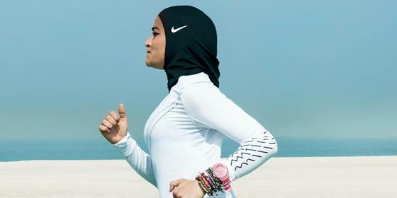 Nike Is Launching The Nike Pro Hijab