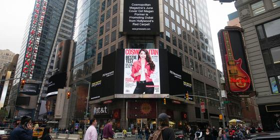 Woohoo! Cosmopolitan Middle East's Cover Featuring Megan Pormer Makes It To Times Square NYC