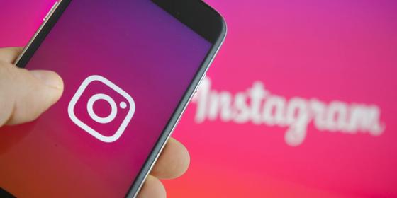 Social Media Is Saved: Instagram Has Added A Mute Button!!!
