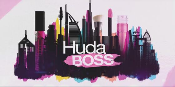 #HudaBoss Debuts Tomorrow On Facebook Watch At 5am UAE Time