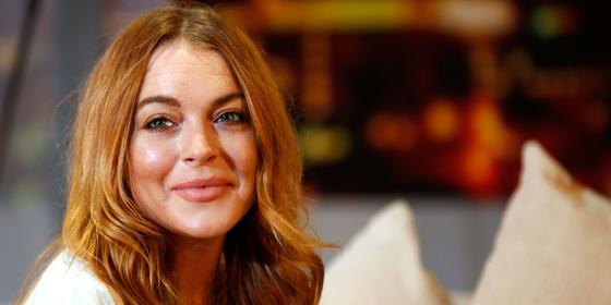 Guys, Lindsay Lohan Is Getting Her Own Reality Show On MTV