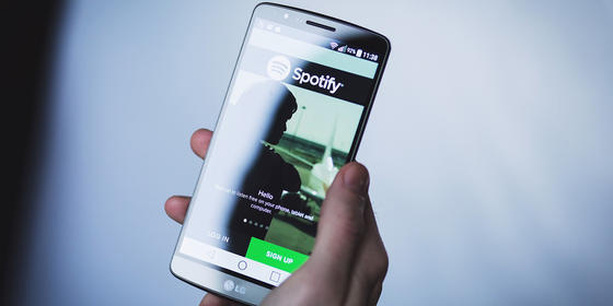 Yaaaaas! Spotify ls Finally Launching In The UAE!