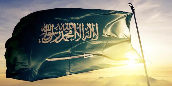 Saudi Arabia lifts lockdown restrictions - starting today, June 21