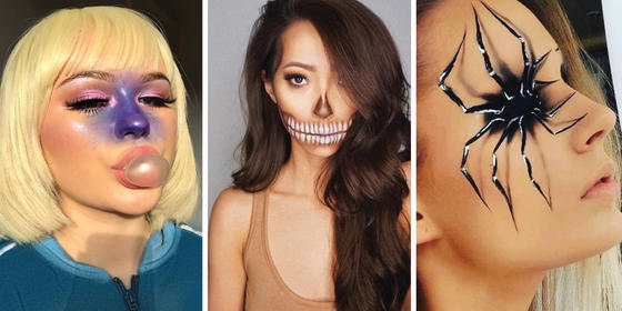 Need Some Last Minute Halloween Inspo? Here's How To Get 3 Of This Year's Hottest Looks
