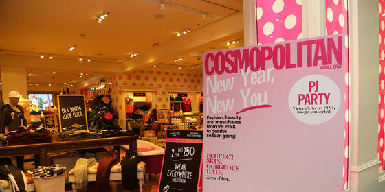 All The Highlights From Cosmo ME's Fun Weekend With Victoria's Secret Pink