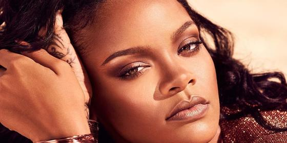 Rihanna Has Plans To Launch Fenty Skin Care - Here's What We Know