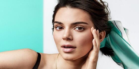 It Looks Like Kendall Jenner Is Launching A Beauty Brand