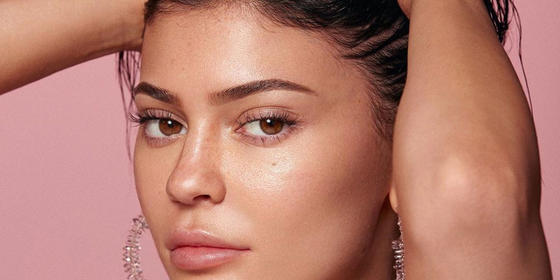 Woah, Social Media Is Hating On Kylie Jenner's Upcoming Skin Line