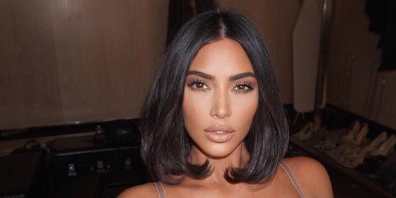 """Kim Kardashian Gets Called Out For Cultural Appropriation After Trying To Trademark """"Kimono"""""""