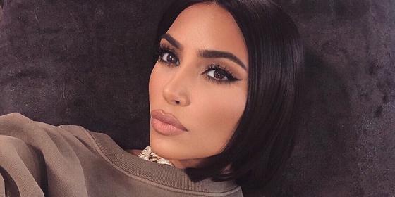"Kim Kardashian Says She'll Relaunch Her Shapewear Brand, Formerly Known As ""Kimono"""
