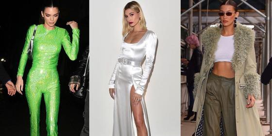 The Best Dressed Celebrities Of The Week | 20 Feb