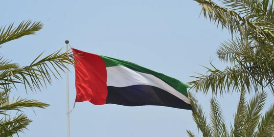 The UAE flag will be carrying a special message across the skies over the next couple of days