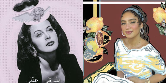 These Arab artists need to be on your radar