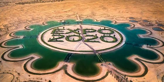 The UAE has proposed a new date for Dubai Expo 2021