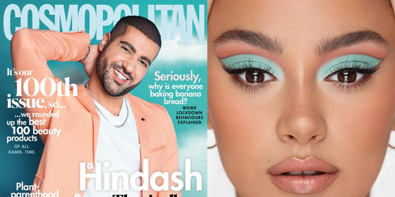 Hindash just created a pastel make-up look inspired by his Cosmopolitan ME cover