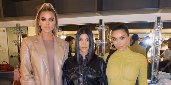 Kim Kardashian just described seeing her family as 'scary'