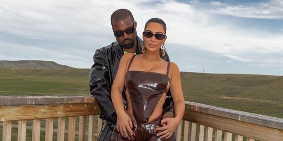 The funniest reactions to Kanye West's bizarre vegetable tribute to Kim Kardashian