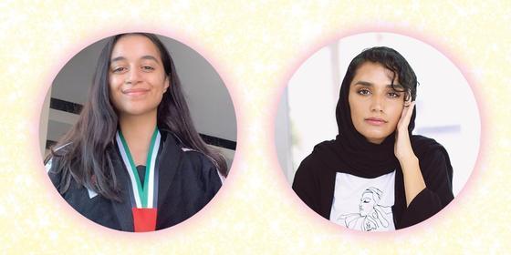 8 ways to celebrate Emirati Women's Day in the UAE