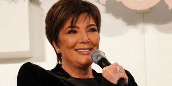 Kris Jenner just filed to trademark this iconic KUWTK phrase