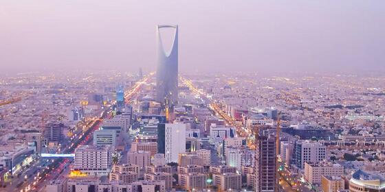 Saudi Arabia will lift Covid-19 restrictions in January 2021