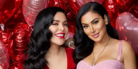 Mona and Huda Kattan just made a huge sustainability investment