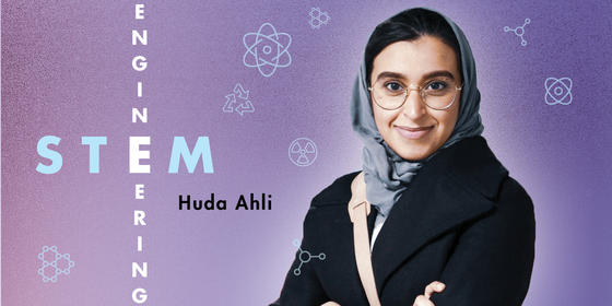Gen STEM: Emirati Huda Ahli wants to set the record straight about women in the sciences