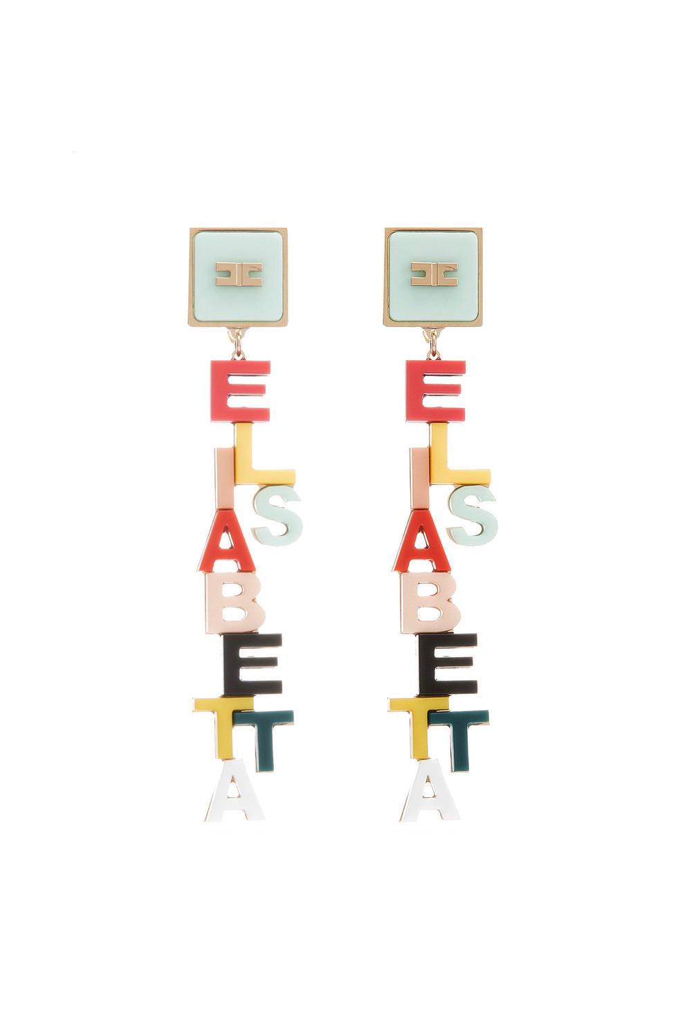 Earrings, Dhs1,495, Elisabetta Franchi