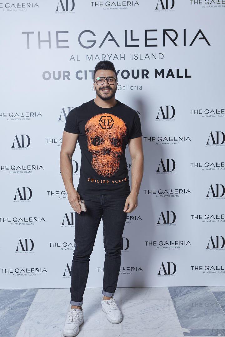 Al Maryah Island, Galleria Mall