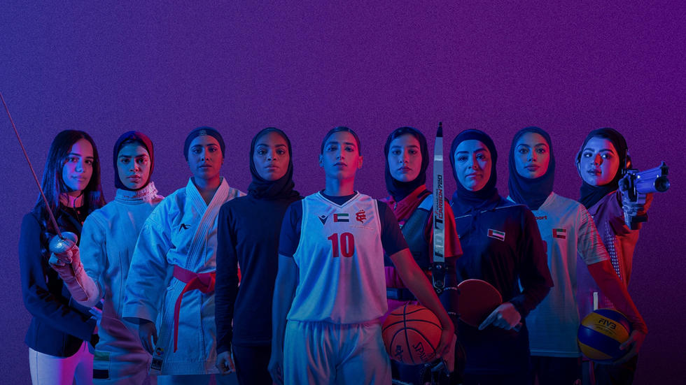 The Arab Women Sports Tournament is kicking off in Sharjah next week and it looks major