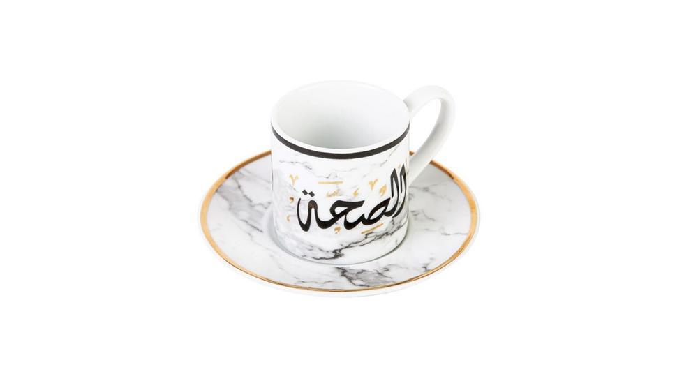 Ramadan 2020, Ramadan 2020 household essentials, Ramadan essentials, Ramadan dining essentials