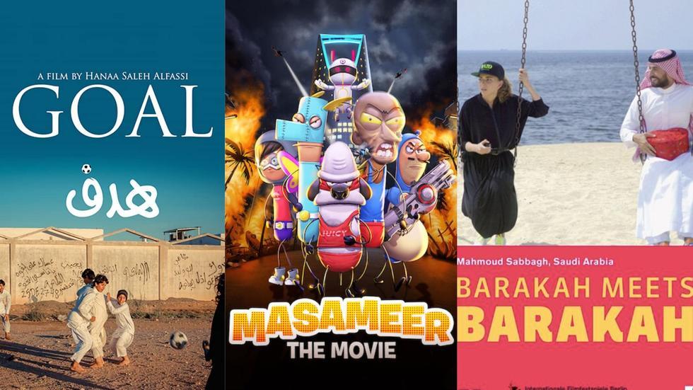 7 iconic Saudi movies everyone needs to watch