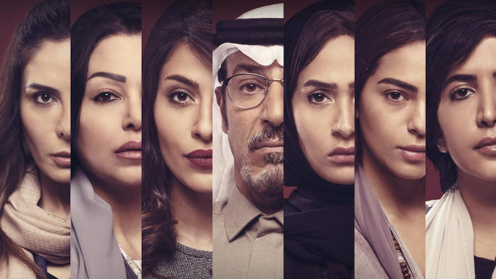 Netflix's first Saudi thriller series is launching next month