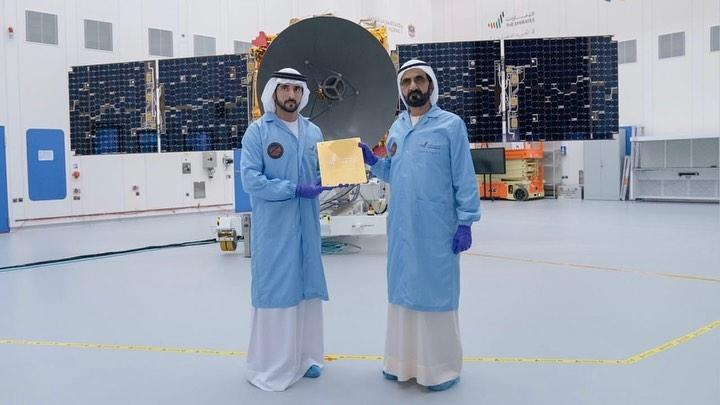 A new date for the Emirates Mars Mission has been announced